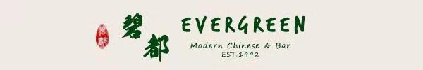 visit evergreen